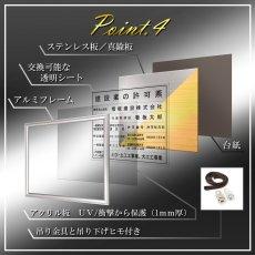 画像7: 通知電気工事業者通知票ステンレス(SUS304)製プレミアムシルバー (7)