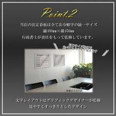 画像3: 宅地建物取引業者票真鍮(C2801)製プレミアムゴールド (3)