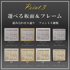画像4: 宅地建物取引業者票真鍮(C2801)製プレミアムゴールド (4)