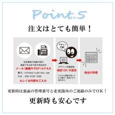 画像10: 通知電気工事業者通知票アクリル置き型(自立式) (10)