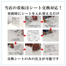 画像9: 通知電気工事業者通知票アクリル置き型(自立式) (9)