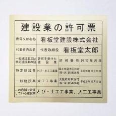 画像1: 交換シート スタンダードゴールド (1)