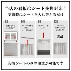 画像4: 通知電気工事業者通知票スタンダードシルバー (4)
