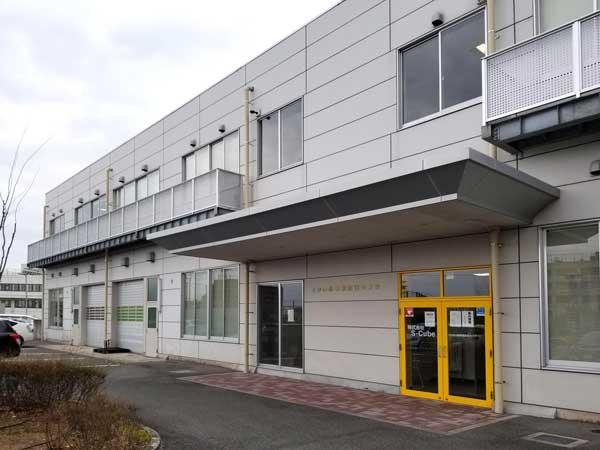 法定看板堂を運営する株式会社しるし堂の入居する施設外観