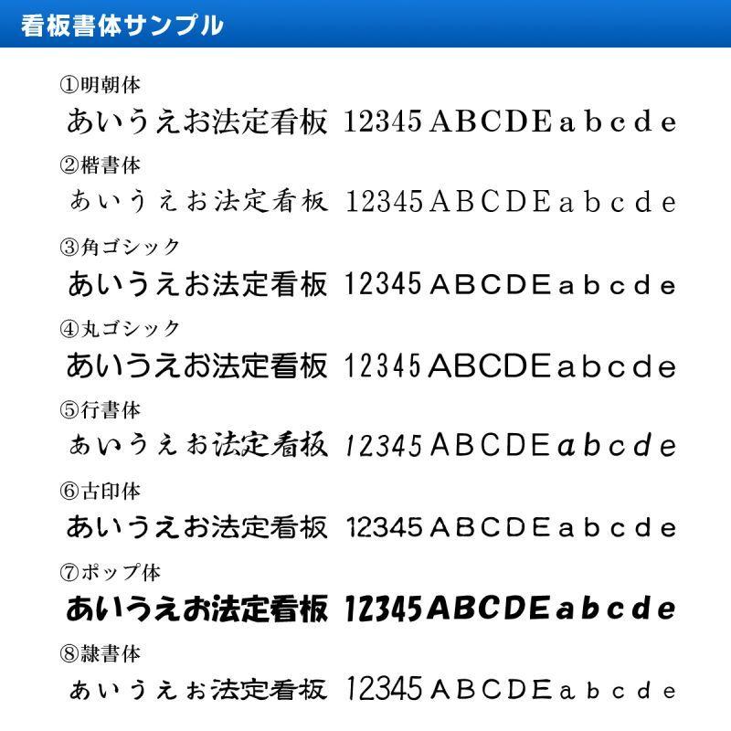 画像1: 金融商品取引業者登録票スタンダードおりひめ (1)